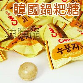 【韓購網】韓國鍋粑糖170g(大包)★從原裝散裝成大包,約50顆★韓國糖果鍋粑鍋巴糖韓國進口糖果米果