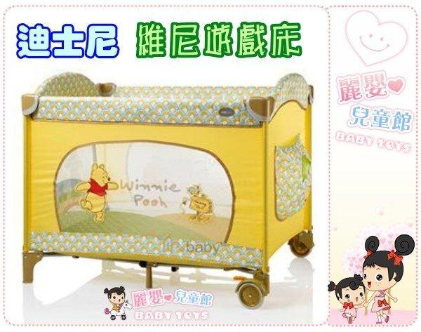 麗嬰兒童玩具館~迪士尼專櫃米奇MICKEY//小熊維尼單層遊戲床