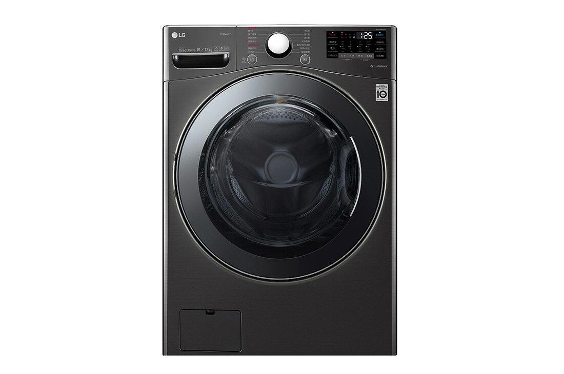 LG TWINWash 雙能洗(蒸洗脫烘) 尊爵黑 / 19公斤+2.5公斤洗衣容量 WD-S19VBS TWINWash***東洋數位家電***
