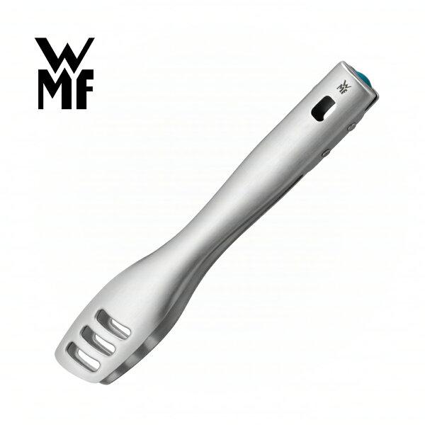 【德國WMF】FUNctionals單手開闔不鏽鋼餐夾25cm