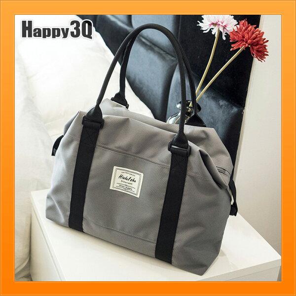 大包小包托特包短程旅行包手拿包手提包大容量隨手包出遊小健身包-灰黑綠藍【AAA4679】