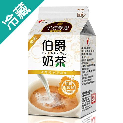 午后時光皇家伯爵奶茶400ML /瓶【愛買冷藏】