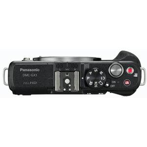 "Panasonic Lumix DMC-GX1 16 Megapixel Mirrorless Camera Body Only - Silver - 3"" Touchscreen LCD - 16:9 - 4x - Optical (IS) - 4592 x 3448 Image - 1920 x 1080 Video - HDMI - PictBridge - HD Movie Mode 3"