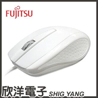 ※ 欣洋電子 ※ FUJITSU 富士通 USB有線光學滑鼠 (AMH-100) 白