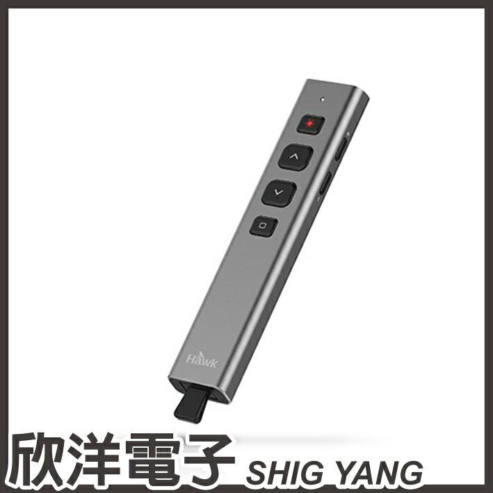 ※ 欣洋電子 ※ Hawk 逸盛 R500 影響力2.4GHz無線簡報器(12-HCR500)