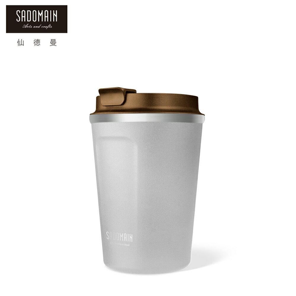 SADOMAIN 仙德曼咖啡直飲保溫杯#316 #二種尺寸 #四色可選擇 保溫杯 / 保冷杯 / 咖啡杯 / 杯子 / 手拿杯 7