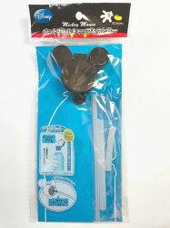 日本 迪士尼 黑色米奇 頭型彈跳吸管蓋水壺套 寶特瓶蓋 寶特瓶吸管 *夏日微風*
