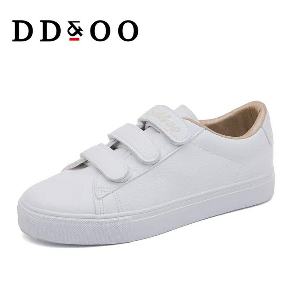 小白鞋 新款春季百搭小白鞋女韓版學生平底魔術貼板鞋子懶人休閒白鞋 99免運