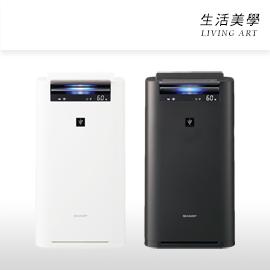 嘉頓國際 日本進口 SHARP【KI-HS50】加濕清淨機 12坪 除臭 負離子 PM2.5 HEPA KI-GS50 新款