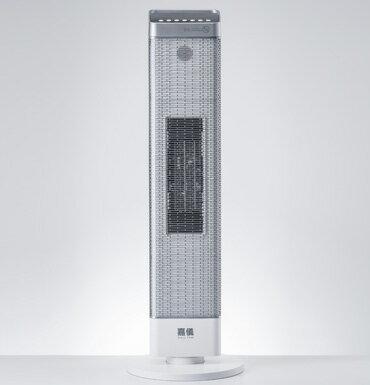 HELLER 嘉儀 1200W 陶瓷式電暖器 KEP815 / KEP-815    DC馬達 買就送雙層不銹鋼保溫飯盒