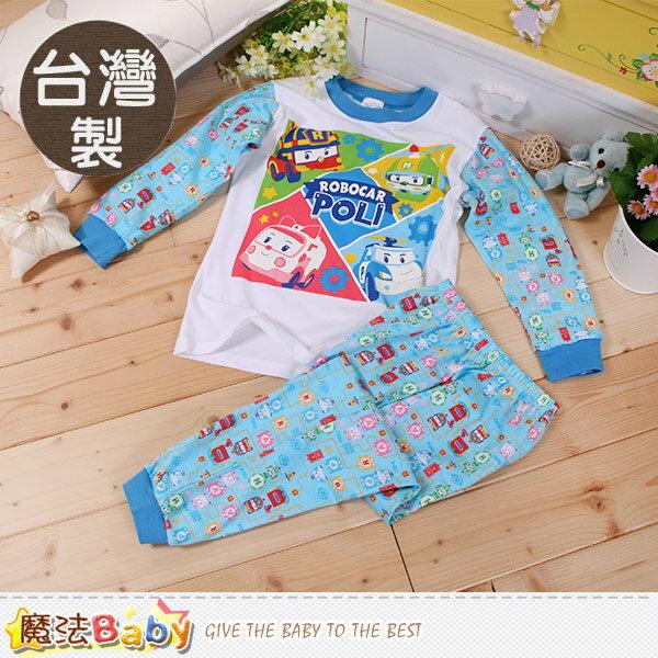 男童居家套裝 台灣製POLI正版純棉防蚊布套裝 魔法Baby~k60201