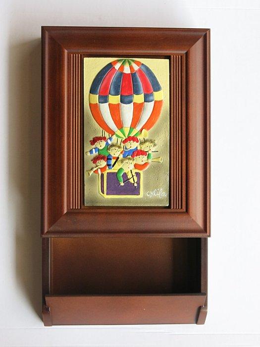 【尚品傢俱】807-124 熱氣球信插 實木框鑰匙盒/鑰匙鎖盒/收納盒/掛飾/吊飾/裝飾家具/收藏盒