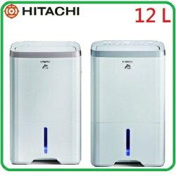 【滿3000點數10%回饋】HITACHI 日立 12L 負離子清淨 RD-240HS / RD-240HG FUZZY感溫適濕負離子清淨除濕機
