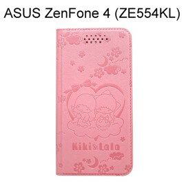 雙子星壓紋皮套 [粉] ASUS ZenFone 4 (ZE554KL) 5.5吋【三麗鷗正版授權】