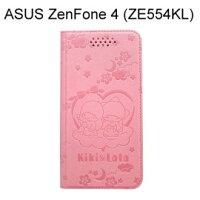 雙子星手機配件推薦到雙子星壓紋皮套 [粉] ASUS ZenFone 4 (ZE554KL) 5.5吋【三麗鷗正版授權】就在利奇通訊推薦雙子星手機配件