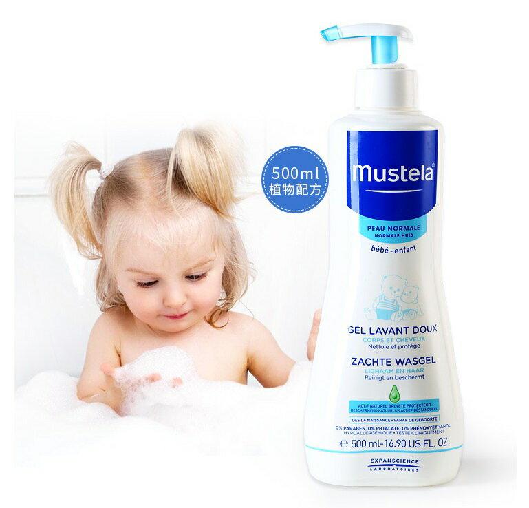 Mustela 慕之恬廊 慕之幼 多慕雙潔乳 500ml/瓶 不刺激 溫和清潔修護