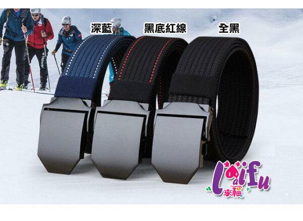 來福腰帶,H804男腰帶馬黑尼龍休閒腰帶腰皮帶正品,售價450元