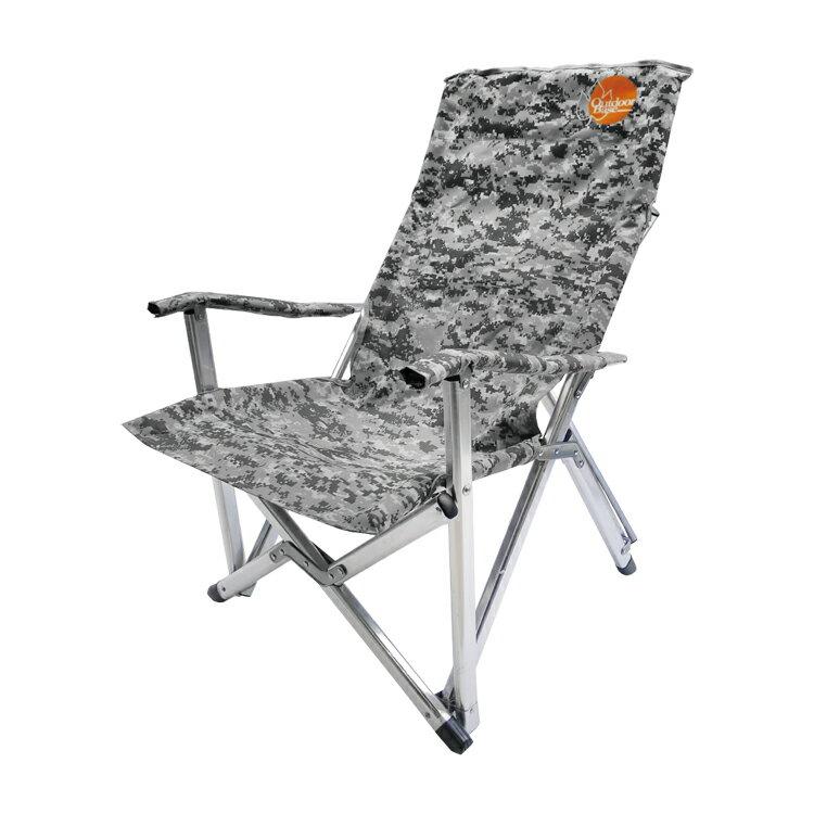 【Outdoorbase】高原-高背豪華休閒椅-迷彩灰(附袋) 摺疊椅 帆布椅 露營椅 沙灘椅 休閒-25292