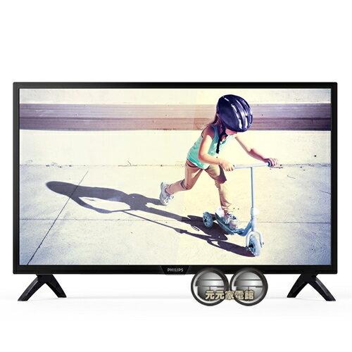 PHILIPS飛利浦43吋FHD液晶顯示器+視訊盒43PFH4002~限區配送不安裝