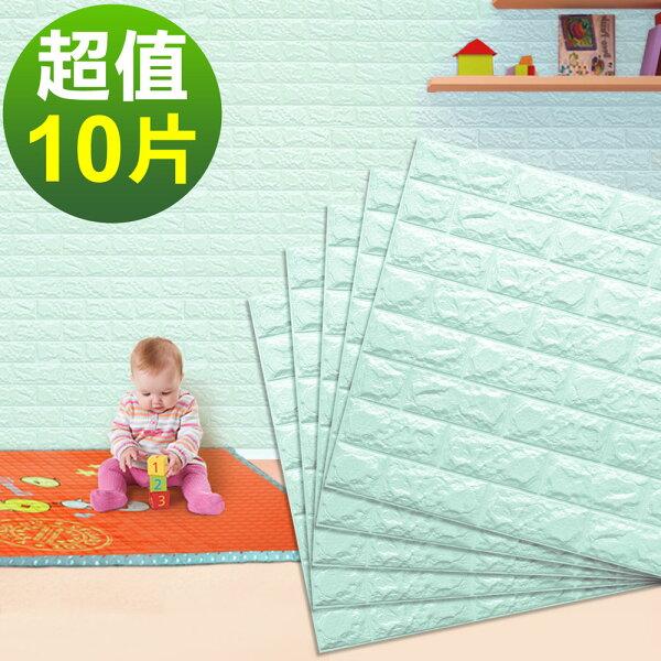 LOG樂格3D立體磚形環保兒童防撞牆貼-湖水藍X10入(77x70x厚0.7cm)(防撞壁貼防撞墊)