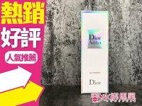 迪奧Dior香水/體香劑推薦到Christian Dior CD Addict 2 迪奧 癮誘甜心 女性淡香水 50ML◐香水綁馬尾◐就在香水綁馬尾推薦迪奧Dior香水/體香劑