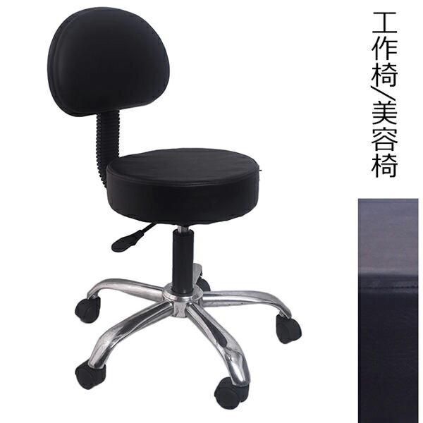 凱堡傢俬生活館:凱堡多功能皮革鐵腳工作椅美容椅【A06165】