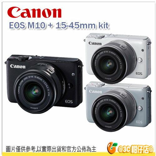 2/15止申請送32G+拉拉熊玩偶  Canon EOS M10 + 15-45mm kit 單鏡組 彩虹公司貨 EOS M10 再送32G+大吹球+清潔液+拭鏡布+清潔刷+保護貼