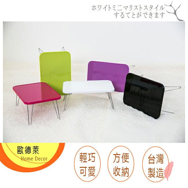 [免運] 摺疊桌 折疊桌 小書桌 小桌子 和室桌 點心桌 兒童書桌 閱讀桌 書桌 筆電桌 茶几 小茶几 折合桌 沙發