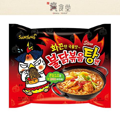 【異國泡麵】韓國熱銷  samyang 三養泡麵 火辣雞肉風味湯麵 單包入/4包入