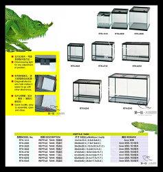 [第一佳水族寵物] 台灣奧圖OTTO 爬蟲缸(細網蓋+防蟲包) [RTK-262605(細網)]