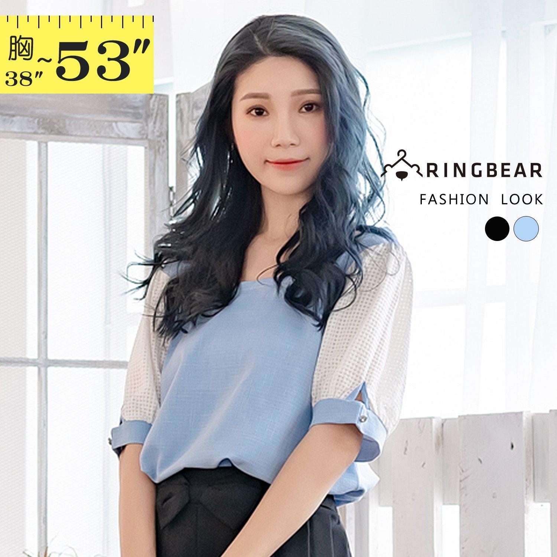 棉衫--極致性感甜美風情圓領交叉美背格紋綁帶袖棉衫(黑.藍XL-5L)-U399眼圈熊中大尺碼 1