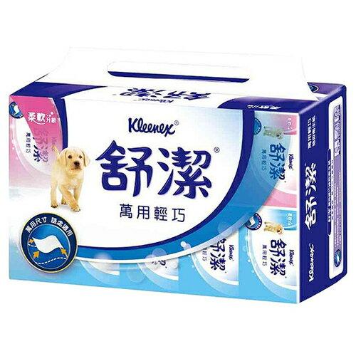 舒潔 萬用輕巧抽取衛生紙 (120抽x10包)/串