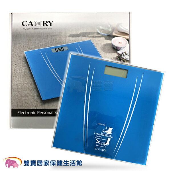 CAMRY電子體重計體重機輕薄機身體重測量體重秤體重器藍色