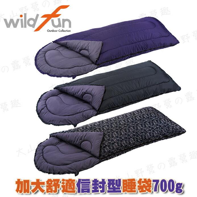 【露營趣】中和安坑 台灣製 WILDFUN 野放 CE001 加大舒適信封型睡袋700g 化纖睡袋 纖維睡袋 可全開 Coleman LOGOS 可參考
