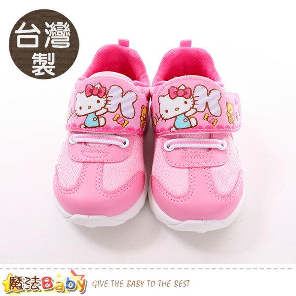 女童鞋台灣製HelloKitty正版休閒運動鞋魔法Baby~sk0516