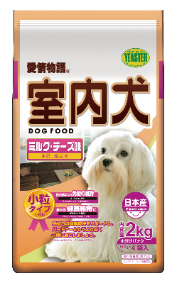 ?Double妹寵物?日本YEASTER 愛情物語 室內犬 雞肉+牛奶起司 免疫力維持2kg