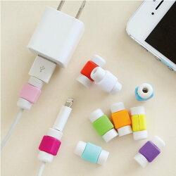 充電線救星 Lightning傳輸線專用保護套 Apple 蘋果 USB 防止電線斷裂 【櫻桃飾品】【21851】