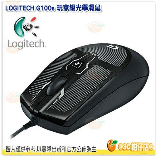 羅技 LOGITECH G100s 玩家級光學滑鼠 可調dpi 2500DPI 電競滑鼠 英雄聯盟 Delta Zero感應器
