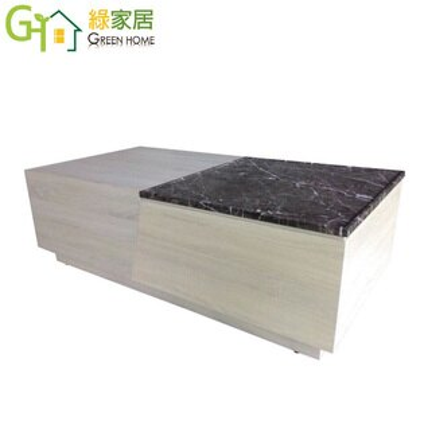 【綠家居】安特列時尚4.7尺黑岩石面功能大茶几(桌面側滑功能設計)