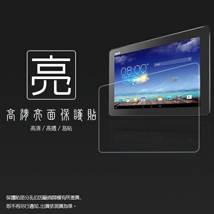 亮面螢幕保護貼 ASUS 華碩 MeMO Pad 10 ME102 ME102A 平板保護貼 軟性 亮貼 亮面貼 保護膜