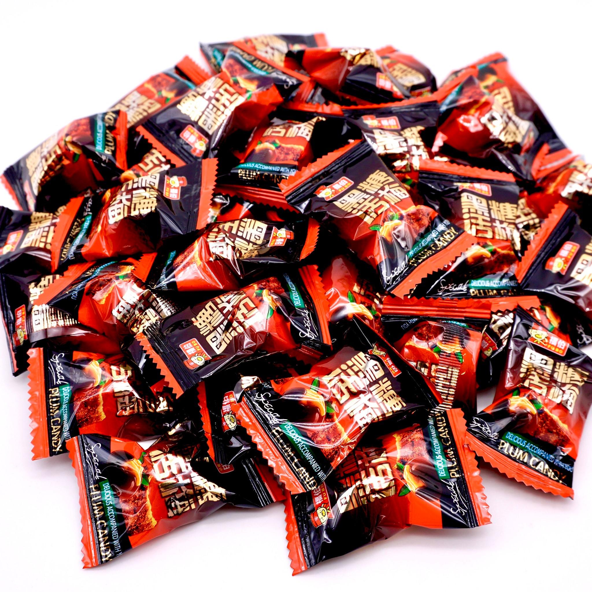 嘴甜甜 黑糖話梅 200公克 糖果系列 黑糖化梅 黑糖活梅 黑糖梅 梅心糖 黑糖 梅子 糖果 喜糖 素食 現貨