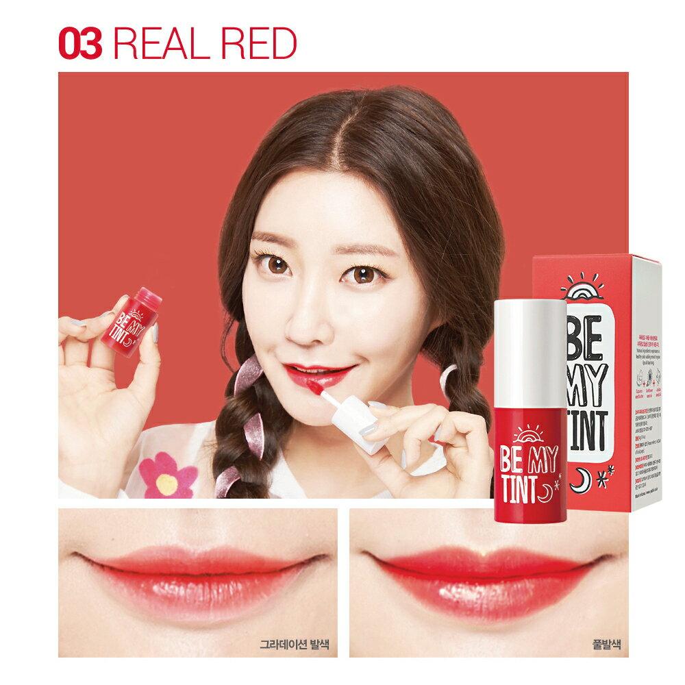 韓國YADAH 我的全天亮面唇釉 4g 四色 7