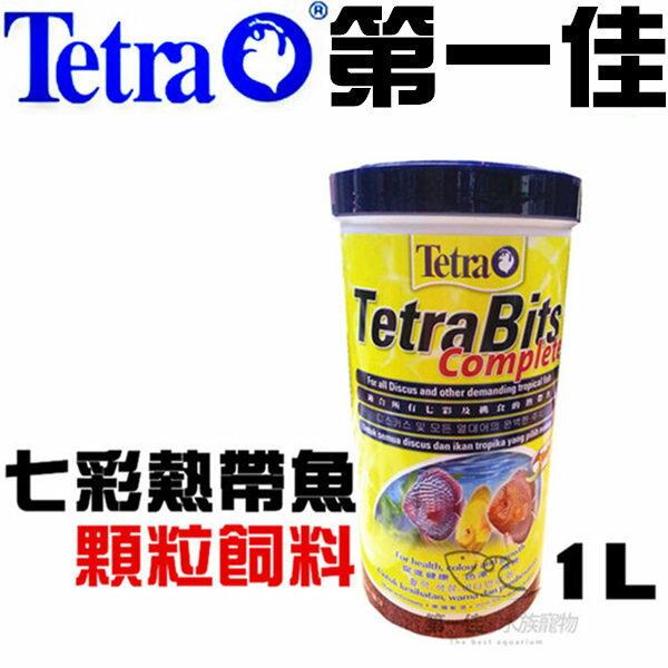 [第一佳水族寵物]德國德彩Tetra T262 七彩熱帶魚顆粒飼料 [1L] 免運