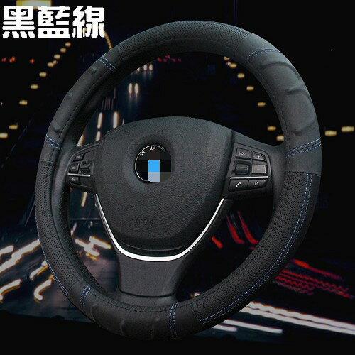 真皮 3色 立體方向盤套 benz subaru lexus toyota nissan vw 沂軒精品 A0281