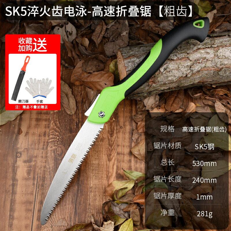 小型手持鋸 兒童手工鋸 鋸子手鋸家用小型手持木工快速鋸木神器折疊鋸樹手工鋸木鋸據木頭『cyd0038』