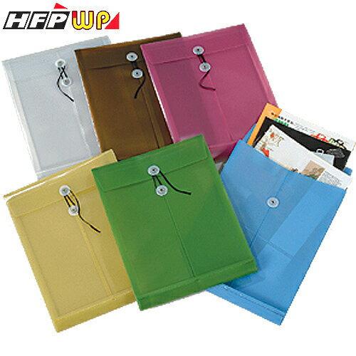 HFPWP 不透明立體直式文件袋 冷色系  防水無毒塑膠 製F121~1~10 外銷  6