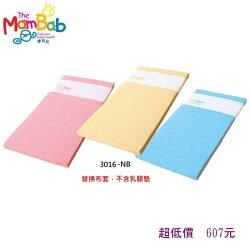 *美馨兒* Mam Bab夢貝比-好夢熊乳膠枕-N波浪台規床墊(單布套)3色可選 607 元
