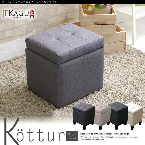 JPKagu日式貓抓皮化妝椅沙發椅收納椅(四色)