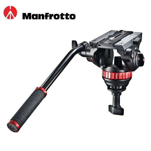 ◎相機專家◎ManfrottoMVH502A攝影油壓雲台手把可搭546B腳架賞鳥碗公型錄影公司貨