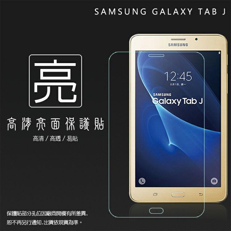 亮面螢幕保護貼 SAMSUNG 三星 Galaxy Tab J 7吋 (LTE版) SM-T285Y 保護貼 平板貼 亮貼 亮面貼